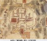 honmaru-2.jpg