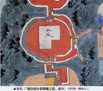 honmaru-3.jpg