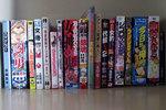 manga24.jpg